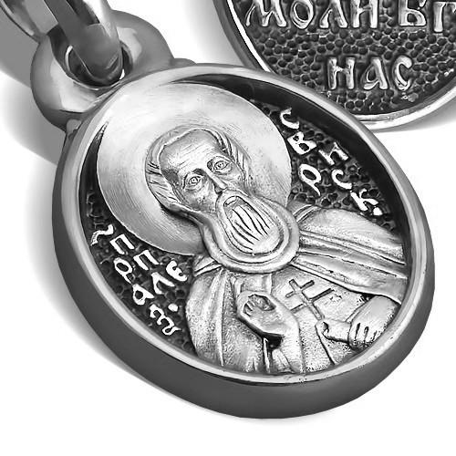 Образ «Святой Александр Свирский»