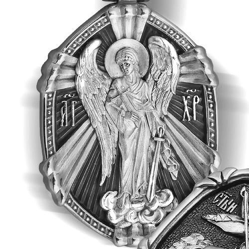 Образ «Святой Георгий Победоносец. Ангел Хранитель» ПД094s