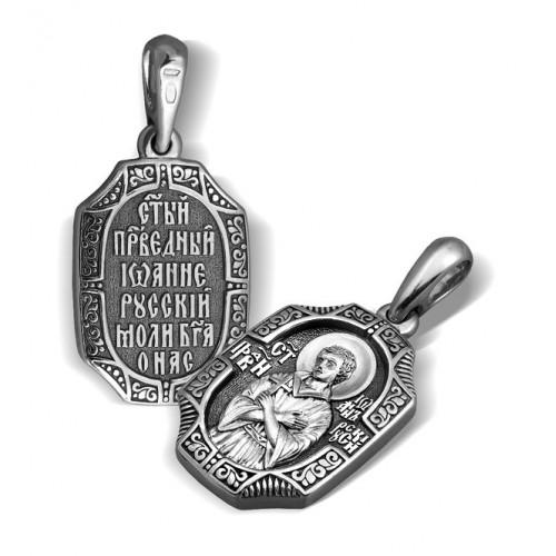 Образ «Святой Иоанн Русский» ПД093s