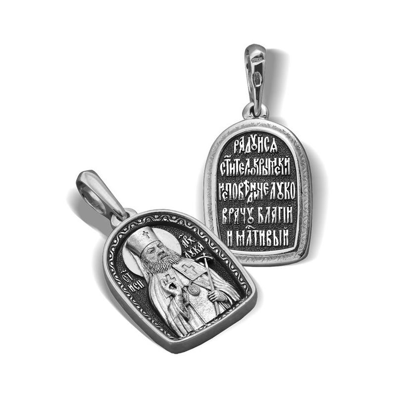 Образ «Святой Лука Крымский (Войно-Ясенецкий)» ПД087s