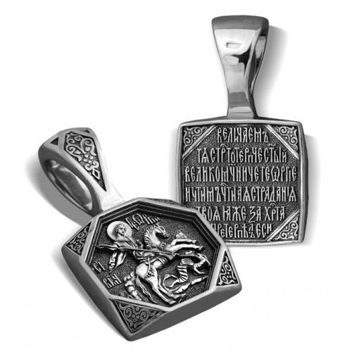 Образ «Святой Георгий Победоносец» ПД083s