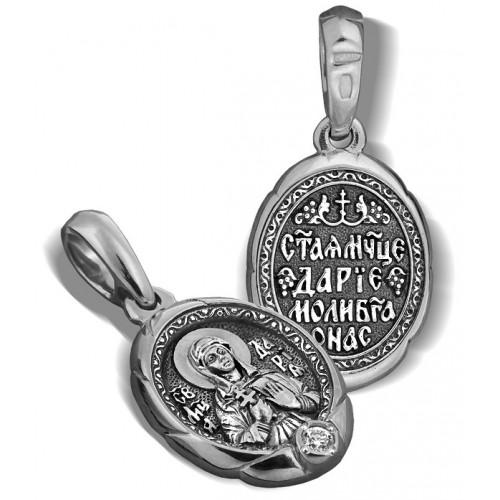 Образ «Святая мученица Дарья» ПД048 (фианит)