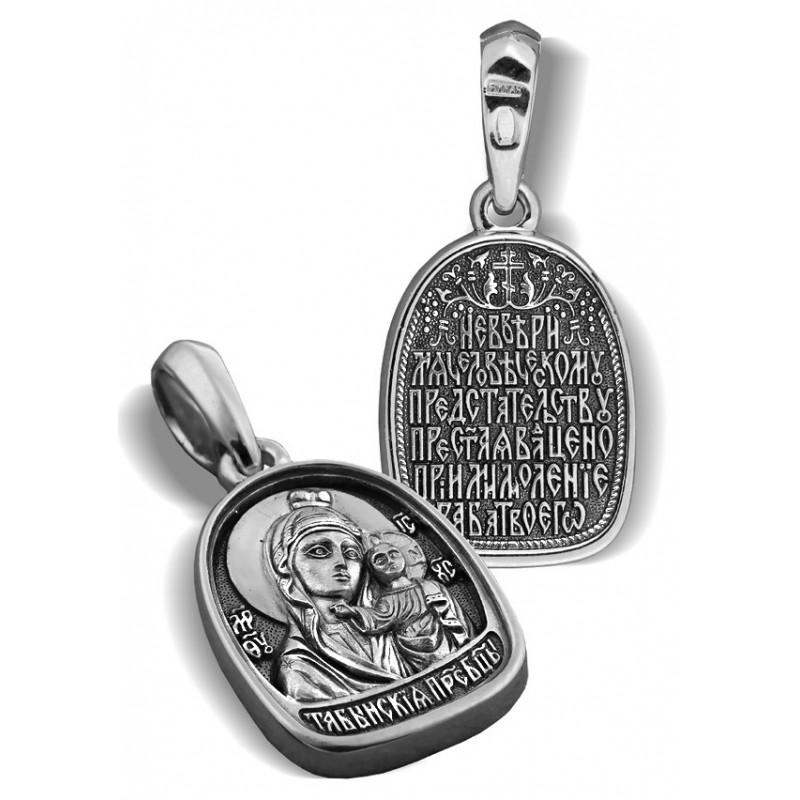 Образ «Табынская» икона Божией Матери ПД053