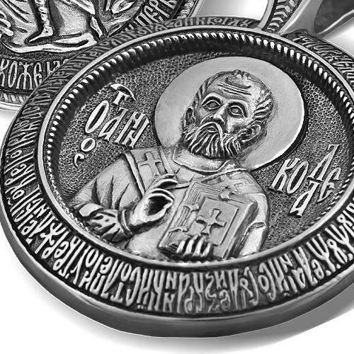 Образ «Святитель Николай Чудотворец» ПД064s