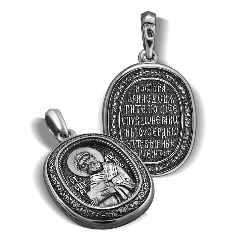 Образ «Святитель Спиридон Тримифунтский» ПД067s
