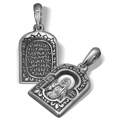 Образ «Святой Патриарх Тихон» ПД074s