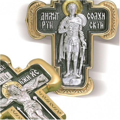 Нательный православный крестик «Дмитрий Солунский»