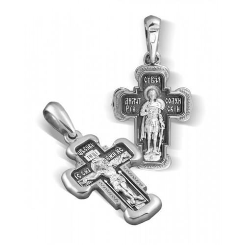 Нательный крест «Распятие Христово. Святой Дмитрий Солунский» КР012