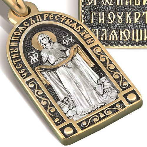 Икона «Пояс Пресвятой Богородицы» ПД052